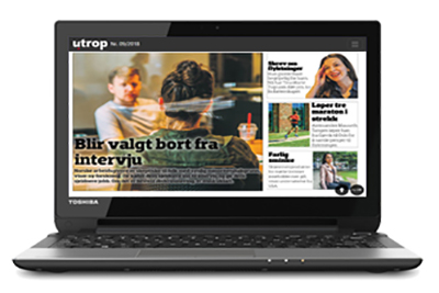 E-Magazine Solution Based on HTML5
